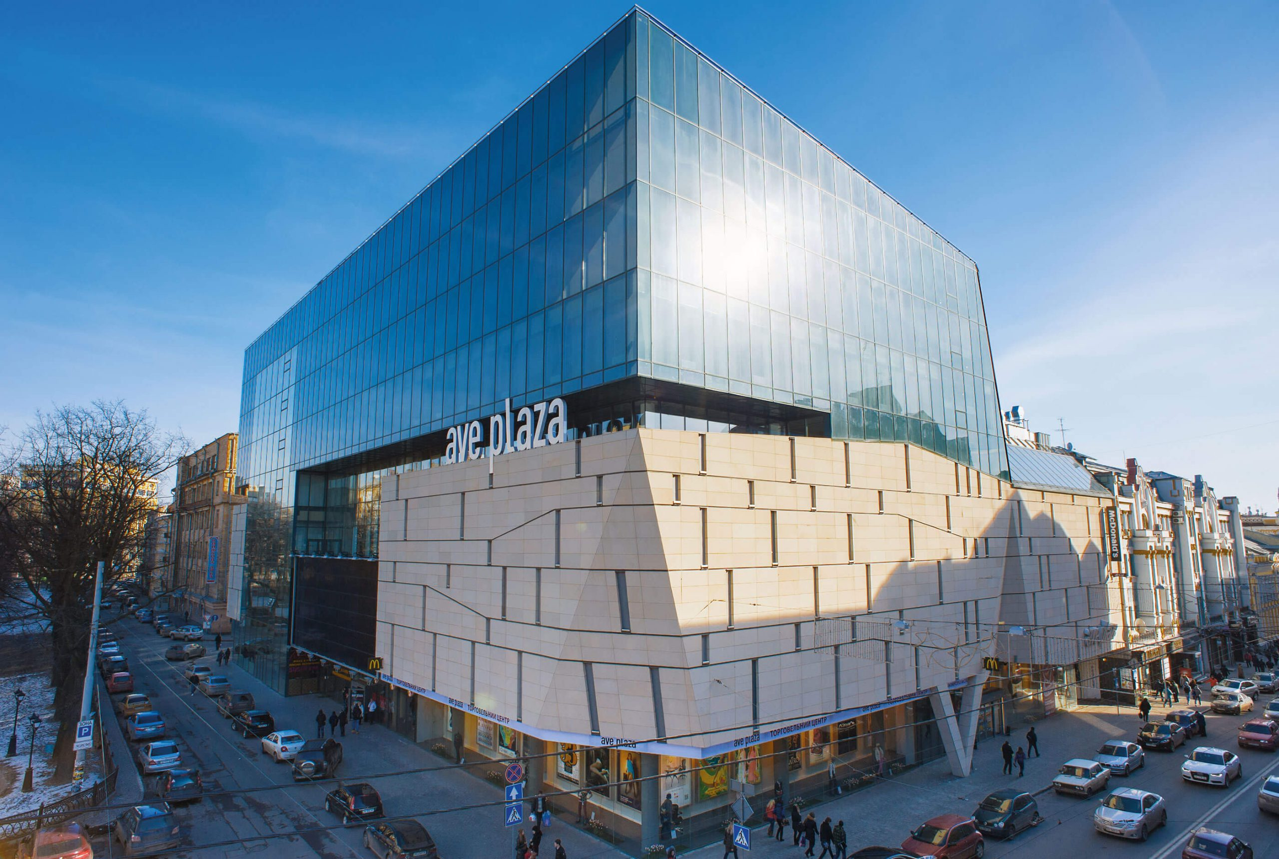 Shopping Center Ave Plaza