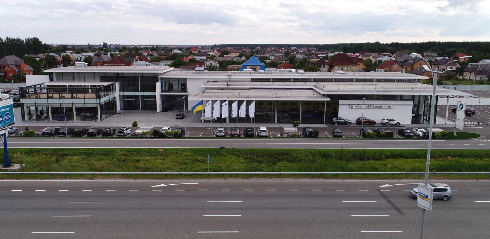BMW Headquarter Kyiv